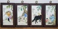 Rare Small Chinese Porcelain Famille Rose  Plaque(Set of 4  )