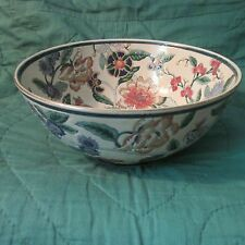 "Oriental Bowl by China Trader, 10"" diameter, Decorative Use Only"