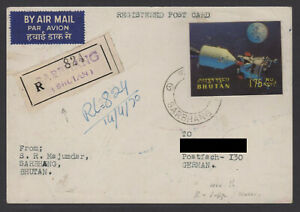 Bhutan, Registered Postcard to Germany, Mi 320, 3D, Moon Flight Apollo 11