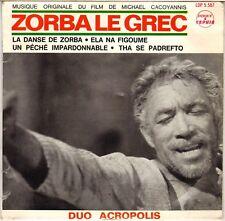 "DUO ACROPOLIS ""ZORBA LE GREC"" B.O. FILM 60'S EP SAPHIR 5587"