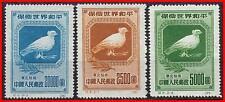 CHINA PRC NORTHEAST CHINA 1950 PICASSO DOVE SC#1L154-56(1) MNH NGAI BIRDS (E15)