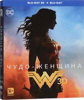 Wonder Woman 3D (Blu-ray 3D+2D, 2017) Eng,Russian,German,Czech,Hungarian,Polish