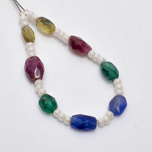 """Natural Ruby,Emerald,Sapphire Oval Multi Faceted Beads 5X4 7X4 mm Strand 3"""""""