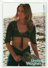 LINDSAY WAGNER sexy 1977 Japan Picture Clipping 8x11 The Bionic Woman #NH/t