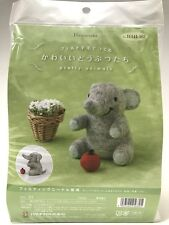 Needle Felting Kit Elephant Japan Wool Felt Craft Pretty Animal Hamanaka F/S