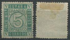 ESPAÑA  1867 00093 Cifras e Isabel II Muy bien centrado