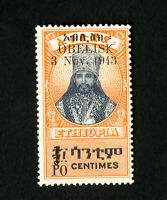 Ethiopia Stamps # 259 IV VF OG NH 'B over N'
