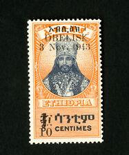 Ethiopia Stamps # 259 IV VF OG NH 'B over N'