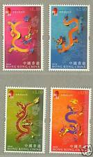 Hong Kong 2000 China Lunar New Year of Dragon Stamps