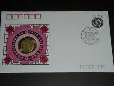 CHINA 1989 T133 Year of the Snake Bronze FDC
