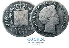 ½ Drachma - Othon 1834 KM# 19 Greece - vary rare silver coin