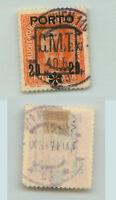 Ukraine 1919 40 on 20 on 54 used . e1967