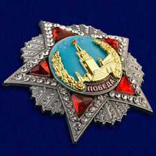 USSR ORDER MEDAL - Order of Victory (8сm option, premium quality) - mockup