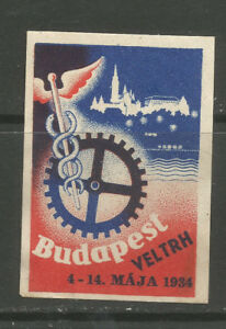 Hungary/Budapest 1934 Trade Fair poster stamp/label (Czech text)