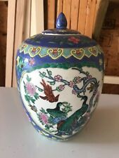 vtg Chinese hand-painting figure Porcelain jar