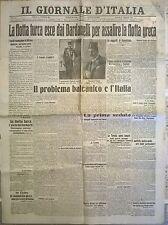 WW1-14 DICEMBRE 1912  - IL PROBLEMA BALCANICO E L'ITALIA - 678