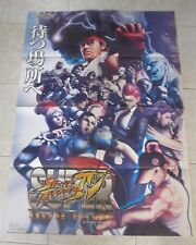 2010 CAPCOM SUPER STREET FIGHTER IV ARCADE EDITION VIDEO POSTER