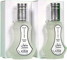 Sultan 35ml Oriental Woody White Musk Perfume Spray by Al Rehab ( Pack of 2 )