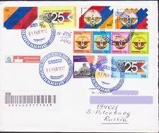 Artsakh Nagorno Karabakh Armenia Registro Cubierta a Rusia Bandera Mapa Capa
