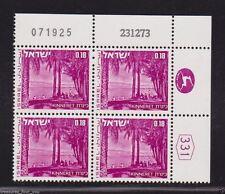 ISRAEL Landscape #464 KINNERET 0.18  Plate Block Stamp  23.12.73  /  071925