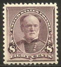U.S. #225 Mint VF/XF - 1890 8c Lilac ($45)