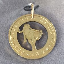 Siberian Tiger Pendant Russia 1992 10 Ruble Pierced Gold Plated