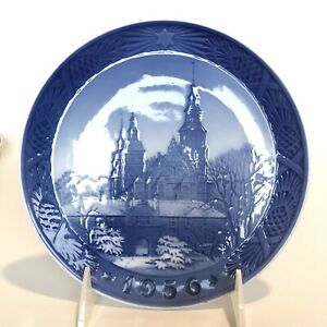 Royal Copenhagen Annual Collectible Christmas Plate 1956 ROSENBORG CASTLE MINT