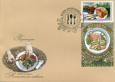 Ukraine 2018 FDC Chicken Kiev 1v Set Cover Gastronomy Cultures Traditions Stamps