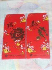 Brand New 2012 Hong Leong Finance red packet hong bao ang pow