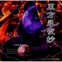 """New Doujin PC Game Touhou Project """" Touhou Eiyashou ~ Imperishable Night. """""""