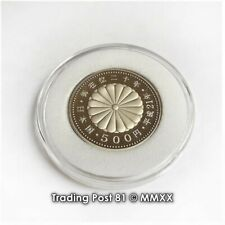 JAPAN 2009 ***SALE*** - 20th Anniversary of Enthronement - 500 Yen Proof Coin