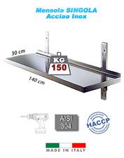 Mensola in acciaio inox professionale 1 ripiano 140x30x4 cm.