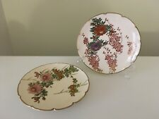 "Pair of Vintage Soko China 4.75"" Plates Made In Japan"