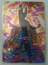 Carte Dragon Ball Z DBZ Dragon Ball Heroes God Mission Part 8 #HGD8-CP3 Holo
