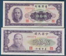 China Taiwan 50 Yuan 2Pcs Lot, 1964 1970, P 1976 1980, XF+