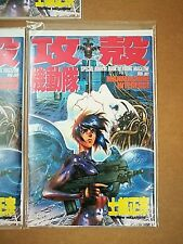 Extremely Rare 士郎正宗 Shirow Masamune 攻殻機動隊 Ghost In The Shell Book In Book Comic!
