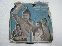 BALMA NADAN SHYAM SAGAR BHOJPURI FILM rare EP RECORD 45 INDIA 1982 VG+