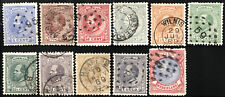 11 NETHERLANDS SC #23-33 Stamps Postage King William III Collection 1872-88 USED
