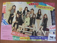 SNSD GIRLS' GENERATION Paparazzi [OFFICIAL] POSTER K-POP