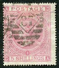 SG126 5/- Rose plate 1 (bend and surface rub) Cat 675 pounds