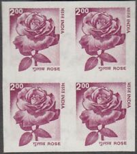 INDIA DEFINITIVE ROSE SCARCE IMPERF BLOCK OF 4 MNH WITH FULL OG