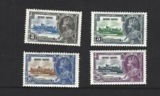 HONG KONG 1935 GEORGE V SILVER JUBILEE SET OF 4 STAMPS, SG. 133-136, CAT £62+ MH