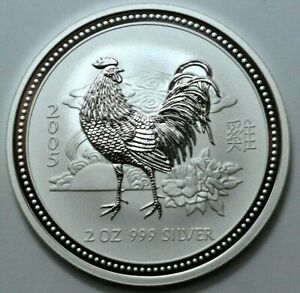 2005 2 Oz 999 Silver Australia 2 Dollars Lunar Year of the Rooster Capsuled, NR!