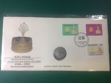 Malaysia FDC with Selangor Pewter - 1985 25th Installation of Sultan Selangor