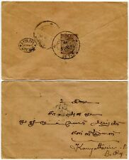 BURMA DETAINED LATE FEE NOT PAID OVAL R 1 INSET 3 RAILWAY 1935