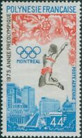 French Polynesia 1975 Sc#C120,SG203 44f Olympic Games Montreal MNH