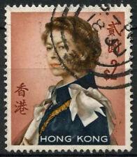 Hong Kong 1962-73 SG # 207, $2 wmk verticale QEII definitivo GESSO Carta utilizzata #D 21131