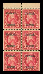 CANAL ZONE (US) 1924 Washington 2c carmine - BOOKLET PANE - Scott # 73a mint MH