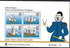 La Cina Macao, 1993 MNI Foglio SG 824, Gomma integra, non linguellato, 16TH secolo Navi a vela