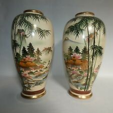 Paire de Vases Fujiyama Satsuma, Taisho Periode, Japon, style Koshida, signés